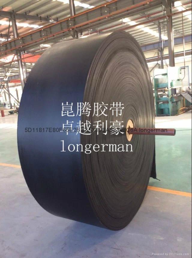 NN conveyor belt 4