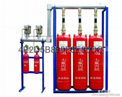 管網式七氟丙烷滅火系統