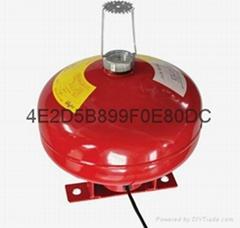 懸挂式干粉滅火裝置