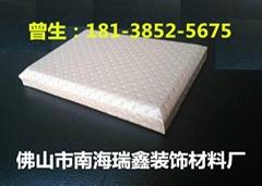 会议室防火软包厂家/防火布艺软包吸音板优质厂家