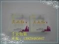東莞PVC膠盒 3
