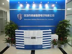 Shenzhen Aishine Electronics Co.,Ltd