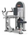 Startrac Vertical Row/Mid Row machine/Row machine/Low Row machine