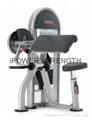 Startrac Bicep Curl&Tricep Extension/Bicep machine/Tricep machine
