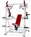 Iso-Lateral Shoulder Press/Shoulder Press machine/Hammer strength