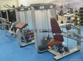 Bicep Curl machine/Arm curl machine-Gym equipment/Inotec fitness/Torque fitness 9