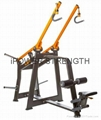 Lat Pull Down,inotec lat pull down,Inotec Athletic Lat Pull Down