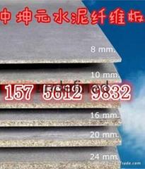 浙江20mm纤维水泥板