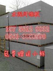 安徽  水泥板生产线