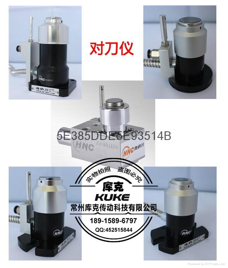 CNC雕銑機自動對刀儀GZ-36 3