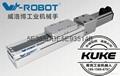 W-ROBOT威洛博單軸機械手