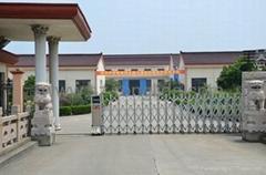 Wujiang Ronglida Electrical Appliance Co.,LTD