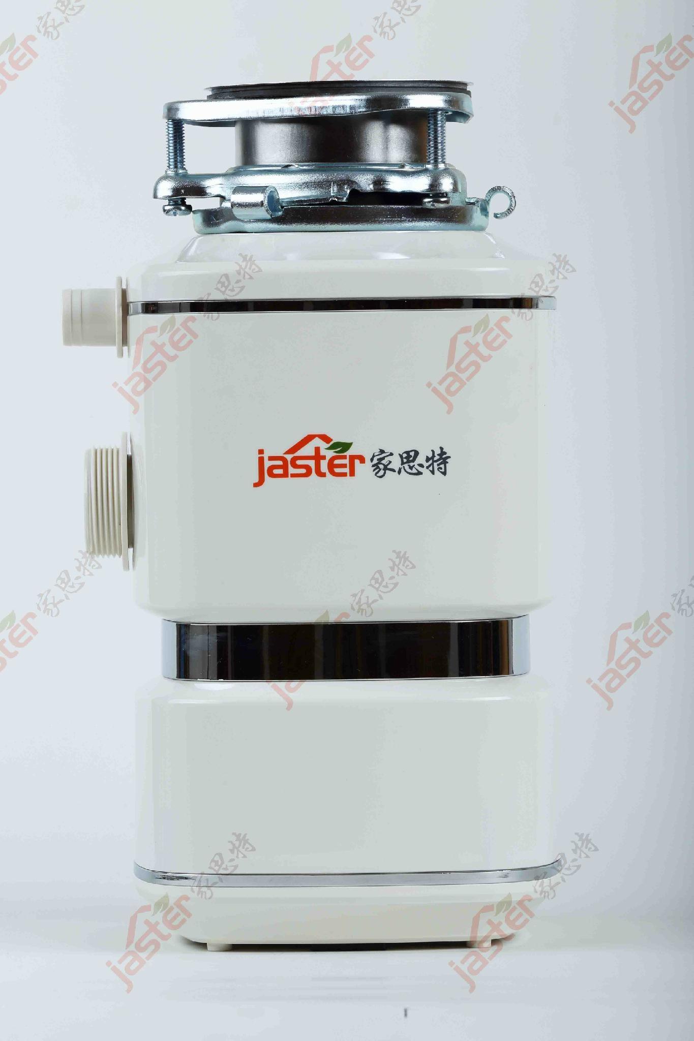 Jaster food waste disposer 1