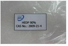 HEDP固体