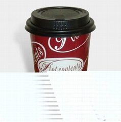 custom printed paper coffee cup