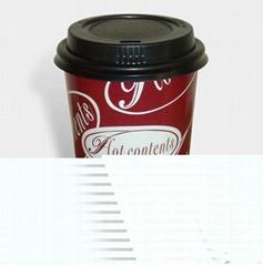 custom printed paper coffee cup