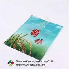 CMYK Printed Laminated Zip Lock Plastic Cereal Packaging