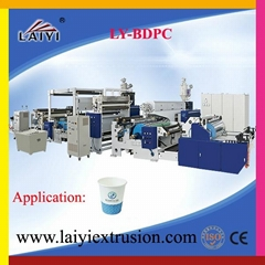 Semi-automatic Double Side Paper Cup Paper Extrusion Machine