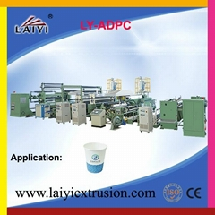Paper Cup Paper Extrusion Lamination Machine