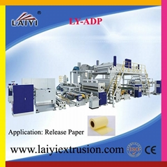 Double Side Release Paper Extrusion Machine(Without Second Unwinder)
