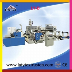 Semi-automatic Multifunctional Extrusion Laminating Machine