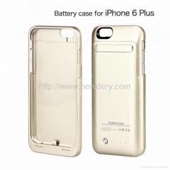4200mah battery case for