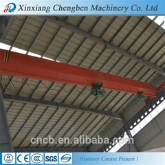 Low cost single girder overhead crane manufacture in China