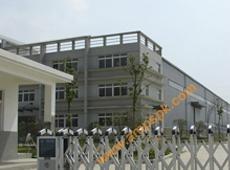 Guangzhou Wepal Electronic Technology Co., Ltd.