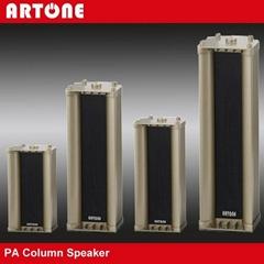 High Quality Aluminium Waterproof Outdoor 15W PA Column Speaker TZ-415