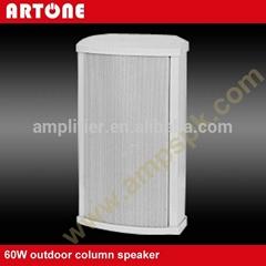 White Waterproof PA Column Speaker for Outdoor 60W TZ-606