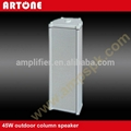45W White Outdoor PA Column Speaker