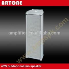 45W White Outdoor PA Column Speaker Waterproof TZ-545