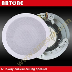 White 20W PA Coaxial Ceiling Speaker CS-252
