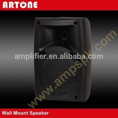 5 Inch 30W PA System Wall Mount Speaker BS-4530