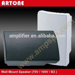 Black White 40W 100V 8-ohm PA Wall Mount Speaker BS-540