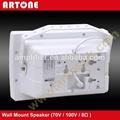 Black White 40W 100V 8-ohm PA Wall Mount Speaker BS-540 3