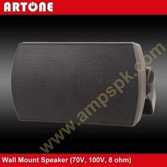 Waterproof PA system horn garden wall mounted outdoor speaker BS-3430