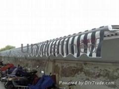 新一代鋁合金伸縮篷