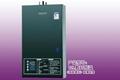 嵘升电器燃气热水器 2