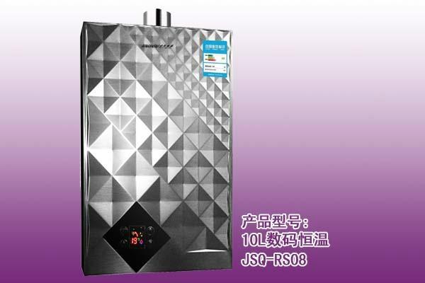 嵘升电器燃气热水器 5