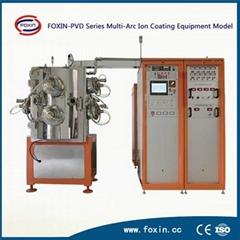 Vacuum Plasma Metal Coating Machine