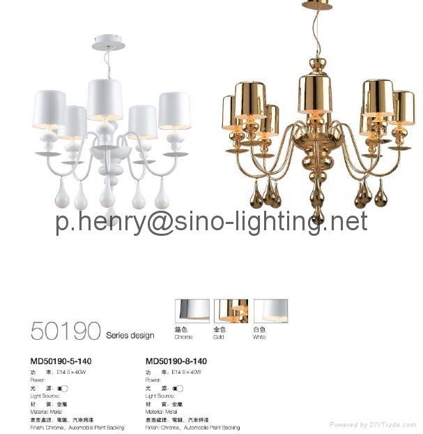 modern lamp 4