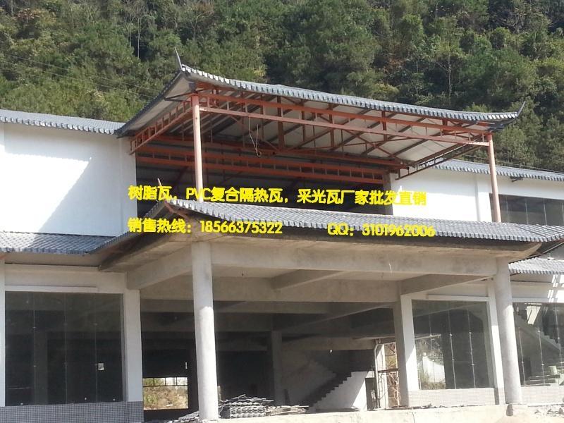 屋頂隔熱瓦用超耐候隔熱ASA合成樹脂瓦 3