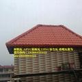 廣州東山平改坡屋面瓦