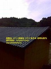 廣州海珠市政工程專用瓦