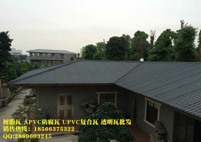 屋頂隔熱用防腐樹脂瓦 2