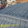 屋頂隔熱用防腐樹脂瓦 5