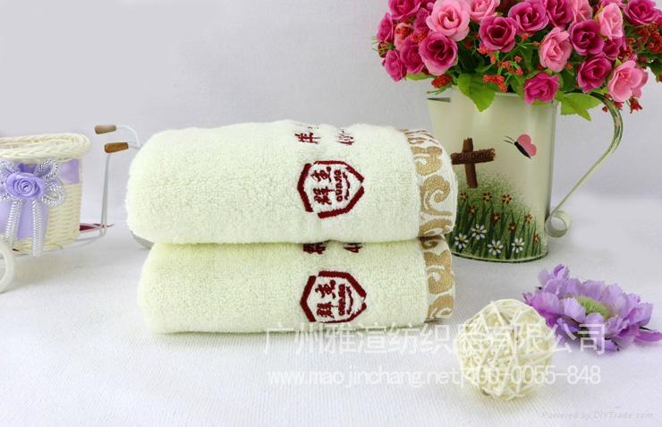 纯棉广告礼品毛巾 1