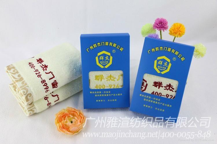 纯棉广告礼品毛巾 2