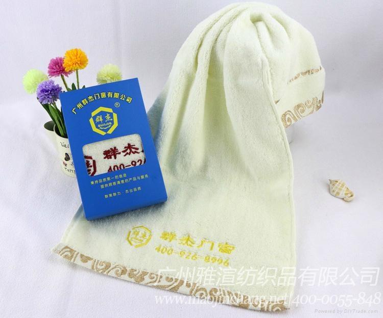 纯棉广告礼品毛巾 3